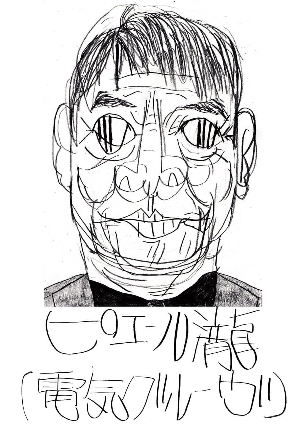ピエール瀧(電気グルーヴ)