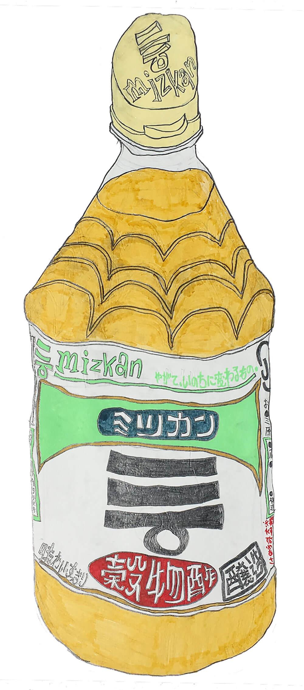 ミツカン酢