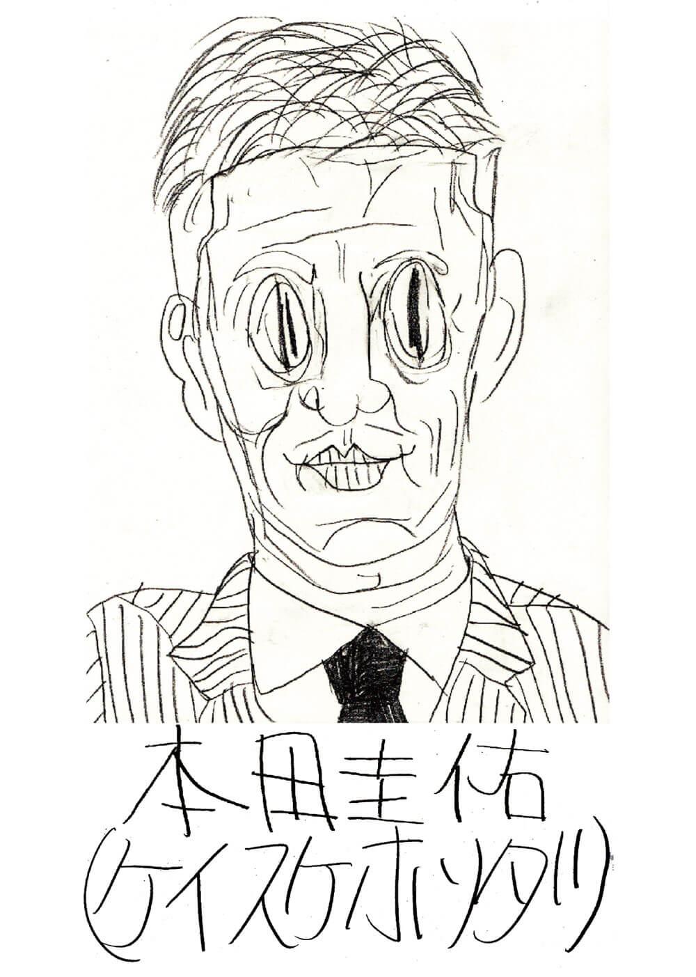 本田圭佑(ケイスケホンダ)