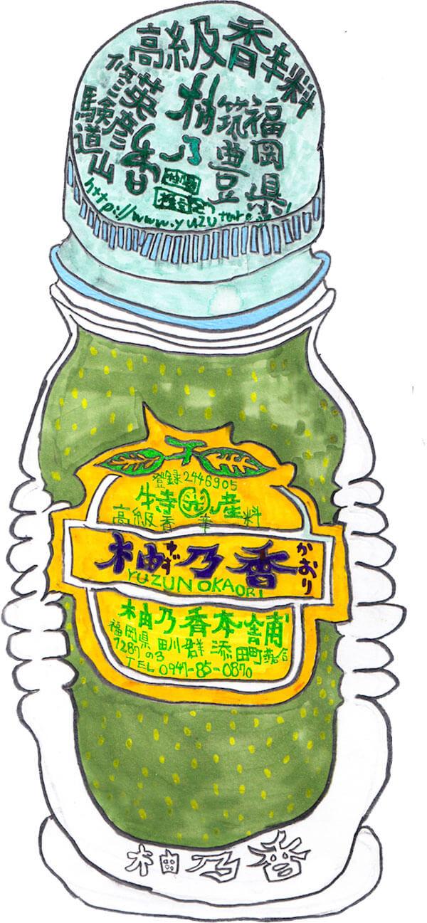 柚子胡椒 柚乃香